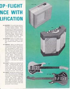 WEM 1960s 1-4
