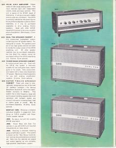 WEM 1960s 1-7